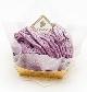 紫いものモンブラン[税込400円]