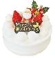 クリスマス生デコレーションケーキ 5号 (15cm)… 3,500 円(税込)
