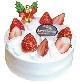 苺のクリスマスケーキ 5号 (15cm)… 3,200 円(税込)