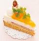 オレンジとチーズのタルト¥420(税込)