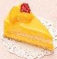 マンゴーとカマンベールのチーズケーキ[税込410円]