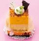 かぼちゃのシブースト[税込454円]