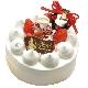 クリスマスデコレーションケーキ[5号…税込3,000円、 6号…税込3,800円]