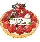 クリスマスケーキ ~いちごのタルト~ 6号…3,465円(税込)