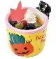 かぼちゃのプリン/¥380(税込)