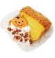 かぼちゃのシフォンケーキ/¥210(税込)