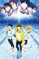 劇場版 Free! ― Road to the World 夢 ―